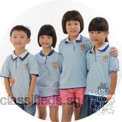 Christian Montessori Singapore