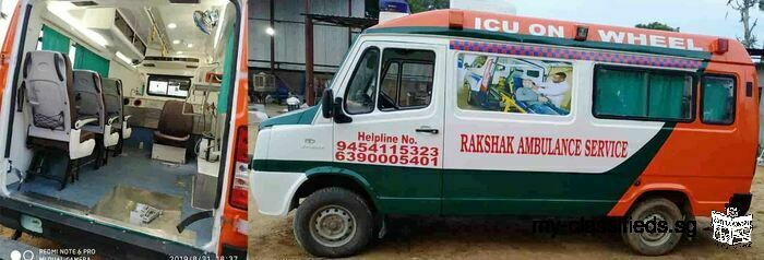 Find a Ambulance service in Varanasi