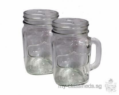 BRAND NEW - CLASSIC MASON GLASS MUG