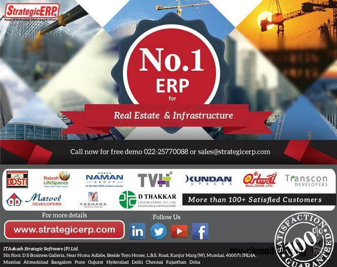 New Generation Real Estate ERP Software